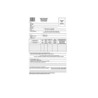 Бланк Личный листок по учету кадров , А3, 100л - Officedom (1)