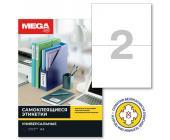 Наклейки MEGA LABEL 210x148 мм, 2 шт на А4, 100 листов   OfficeDom.kz