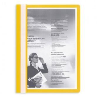 Папка-скоросшиватель Attache, 10 шт/<wbr>уп, желтый - Officedom (1)