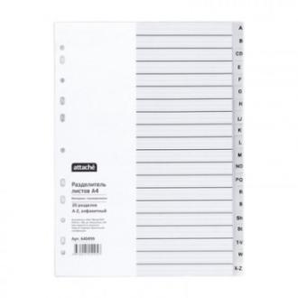 Разделители документов Attache, А4, 20 разделов, алфавит А-Z, пластик, серый - Officedom (1)
