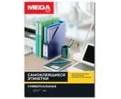 Наклейки MEGA LABEL 48,5x19 мм, 60 шт на А4, 100 листов   OfficeDom.kz