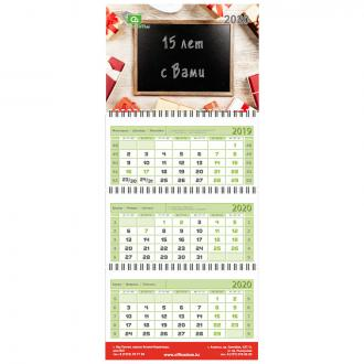 Календарь настенный квартальный с бегунком 2020г., на 3-х гребнях - Officedom (1)