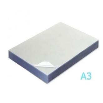 Обложка д/<wbr>перепл. пластик. А3, 200 мкр., 100шт, прозрачная - Officedom (1)