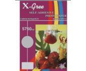 Бумага самоклеящаяся X-GREE, A3, 120 г/м2, 50 л., матовая | OfficeDom.kz