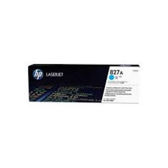 Картридж CF301A для HP Color LaserJet M880z/<wbr>M880z+, голубой - Officedom (1)