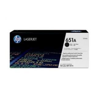 Картридж HP СE341A 651A для LaserJet 700 Color MFP 775, синий - Officedom (1)