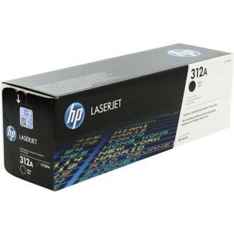 Картридж CF380A 312A для HP Color LaserJet Pro M476, черный - Officedom (1)