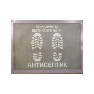Коврик дезинфицирующий, 50х65 см, серый - Officedom (1)