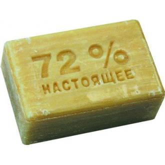 Мыло хозяйственное 72% твердое, 200 гр - Officedom (1)