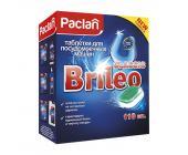 Таблетки для посудомоечных машин Paclan Brileo CLASSIC, 110 шт/уп | OfficeDom.kz