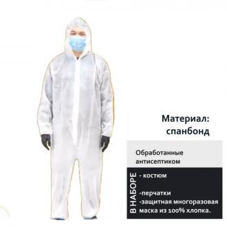 Костюм защитный Standart Plus в комплекте (комбинезон, перчатки, маска многоразовая 100% хлопок) - Officedom (1)