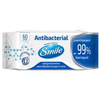 Салфетки влажные Smile Antibacterial, с Д-пантенолом, 60 шт/<wbr>уп - Officedom (1)