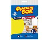 Салфетка универс. Фламенко, ассорти, 38х32 см, 3 шт/уп. | OfficeDom.kz