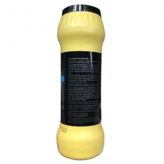 Средство чистящее универсальное,порошок с хлором, 400 гр, Luscan Professional - Officedom (2)