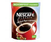 Кофе Nescafe Classic 500 г, вакуумная упаковка | OfficeDom.kz