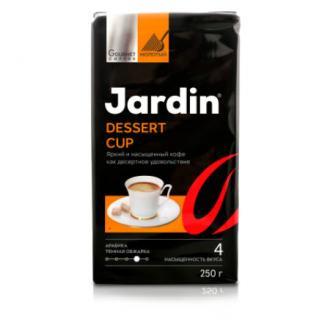 Кофе молотый Jardin Dessert cup, 250 гр, вакуум. упак. - Officedom (1)