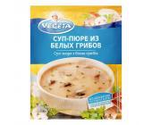 Суп-пюре из белых грибов Vegeta, 48 г | OfficeDom.kz