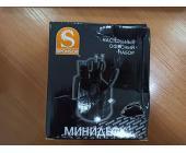 Органайзер настольный Sponsor Минидеск, 11 предметов, черный (SS153) (уценка) | OfficeDom.kz