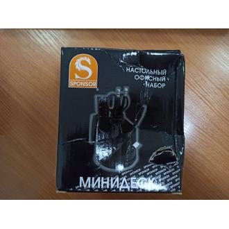 Органайзер настольный Sponsor Минидеск, 11 предметов, черный (SS153) (уценка) - Officedom (1)