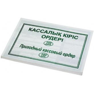 Бланк Приходный кассовый ордер, 100 л. - Officedom (1)