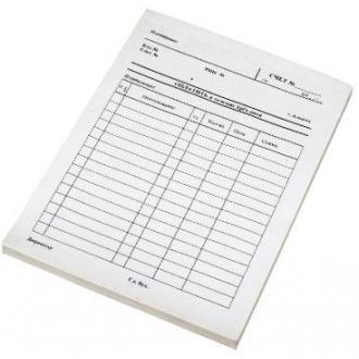 Бланк Счет на оплату, 100 л. - Officedom (1)
