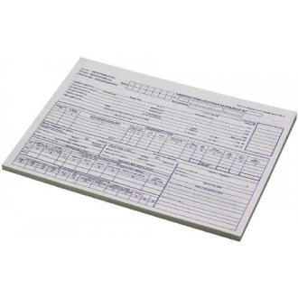 Бланк Товарно-транспортная накладная, 100 л. - Officedom (1)