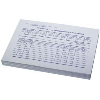 Бланк ТМЗ-5 Карточка учета тов.-матер. запасов - Officedom (1)
