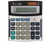 Калькулятор мал.8 разр.двойн. питание | OfficeDom.kz