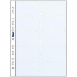 Дополнительный блок для визитниц, А4, 10 шт/<wbr>уп, глянцевый - Officedom (1)