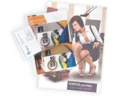 Пленка для ламинирования Badge, 59х83мм, 125 мкн, 100шт | OfficeDom.kz