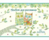 "Альбом для рисования ""Turnowsky"", А4, 20л., на скобе (TW2-EAC) | OfficeDom.kz"