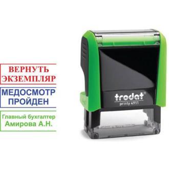"Штамп 4911 NEW ""ИСХ.№__"" + дата, 38х14мм, ассорти - Officedom (1)"
