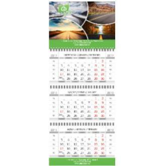 Календарь настенный квартальный с бегунком 2018г., на 3х гребнях - Officedom (1)