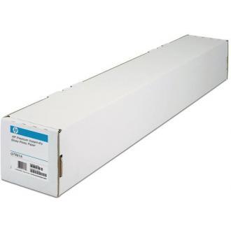 Фотобумага HP Q7991A, A1, 610мм x 15.2 м, 260 гр/<wbr>м2, глянцевая - Officedom (1)