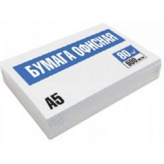 Бумага офисная А5, 80 г/<wbr>м2, 500л, белая - Officedom (1)