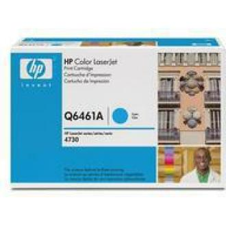 Картридж HP Q6461A для лаз принтера HP Color LaserJet 4730MFP/ СМ 4730MFP, голубой - Officedom (1)