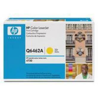 Картридж HP Q6462A для HP Color LaserJet 4730mfp/ CM , желтый - Officedom (1)