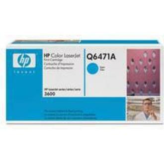 Картр. д/<wbr>лаз. принт. HP LaserJet 3600/<wbr>3800/<wbr>CP 3505, Q6471A, голубой - Officedom (1)