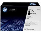 Картридж для лазер. принт. HP LaserJet 3005 Q7551A | OfficeDom.kz