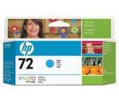Картридж C9371A № 72 для HP DJ T610, синий | OfficeDom.kz