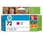 Картридж C9372A № 72 для HP DJ T610, пурпурный | OfficeDom.kz