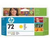 Картридж C9373A № 72 для HP DJ T610, желтый | OfficeDom.kz