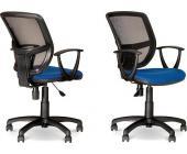 Кресло офисное BETTA GTP OH/5 C-11Q, черный | OfficeDom.kz