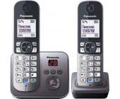 Радиотелефон KX-TG6822 , с автоответчиком, 2 трубки, серый металлик, функ. резерв.питан. | OfficeDom.kz