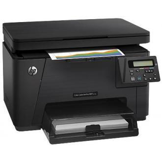 Многофункц. устр. принтер/<wbr>сканер/<wbr>копир HP LaserJet Pro M176n (CF547A) - Officedom (1)