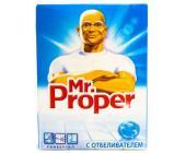 Чистящий порошок Мистер Пропер с отбел., 400гр