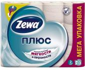 Бумага туалетная Zewa Плюс, 12 шт/<wbr>уп, 2 сл., белая | OfficeDom.kz