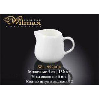 Молочник Wilmax 200мл., белый - Officedom (1)