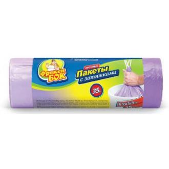 Мешки для мусора 35л.; 15шт/<wbr>уп с затяжками, прочные, фиолетовый - Officedom (1)