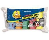 Губка кухонная Комфорт волнистая, 5 шт/уп | OfficeDom.kz
